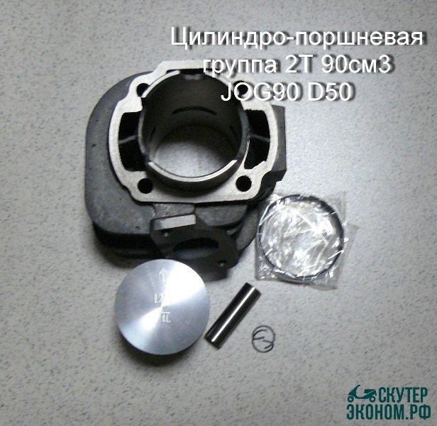 ЦПГ 2Т STELS TAKTIC 100