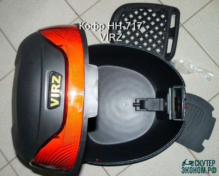 Кофр HH-717 VIRZ