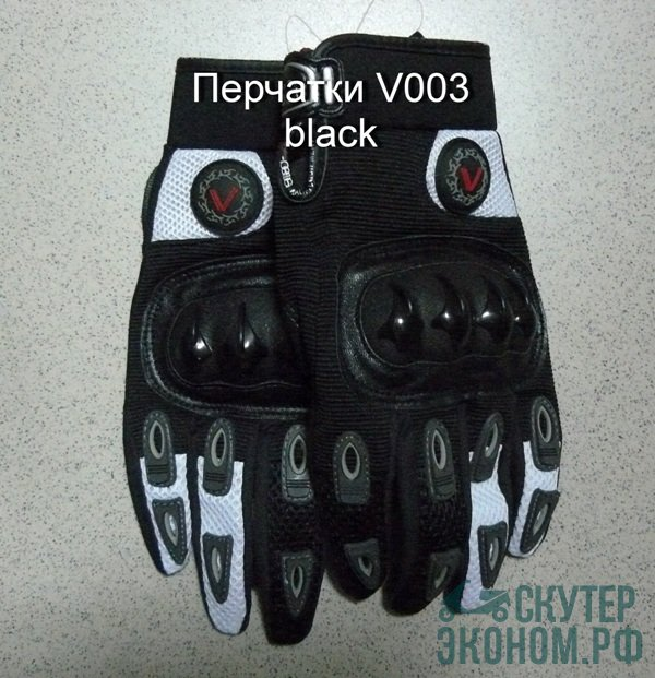 Перчатки V003