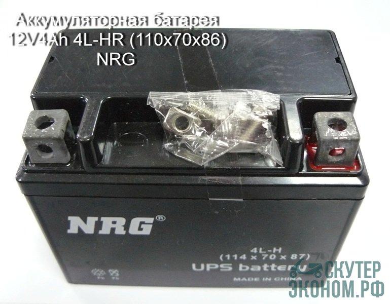 Аккумуляторная батарея 12V4Ah 4L-HR (110х70х86) NRG