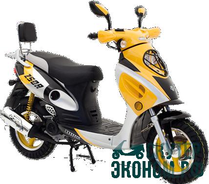 Скутер IRBIS Z50R 50cc  4т