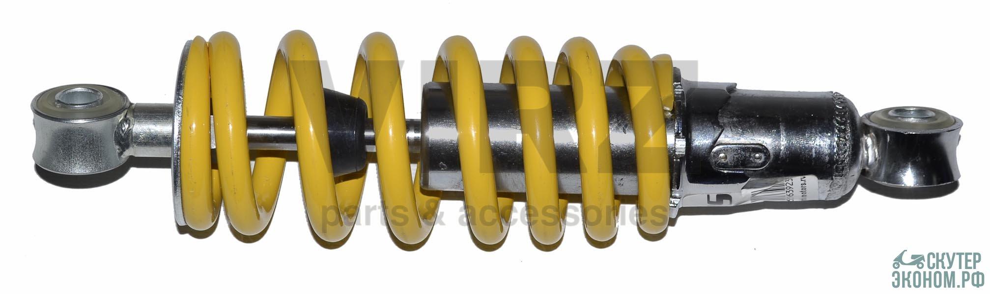 Амортизатор задний (L-245mm,D-10mm,d-10mm) ATV50-125