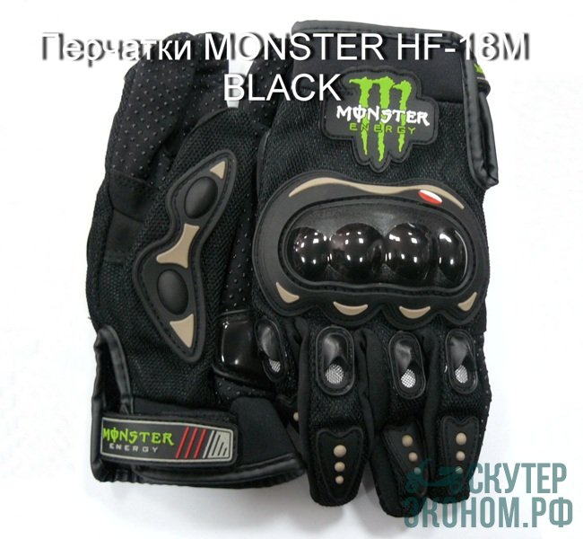Перчатки MONSTER HF-18M BLACK