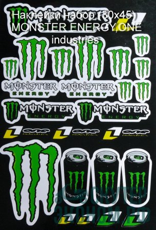 Наклейки набор (30x45)   MONSTER ENERGY,ONE industries