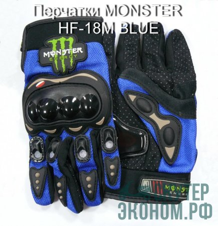 Перчатки MONSTER  HF-18M BLUE/ M
