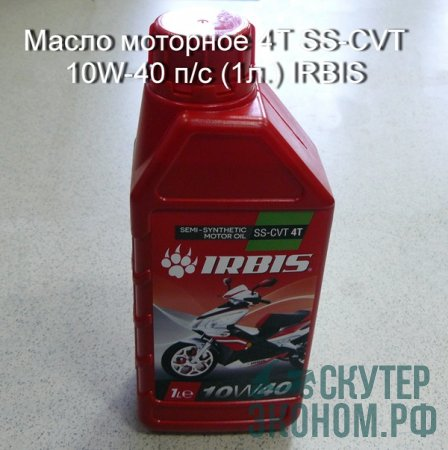 Масло моторное 4Т SS-CVT 10W-40 п/с (1л.) IRBIS