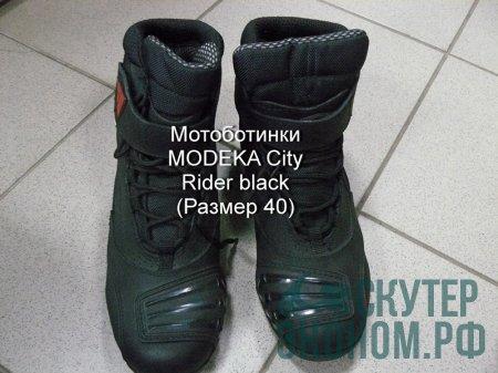 Мотоботинки MODEKA City Rider black (Размер 40)