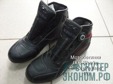 Мотоботинки IXS Sharky black (Размер 43)