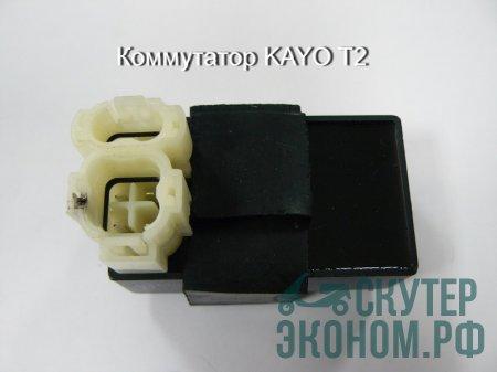Коммутатор KAYO T2
