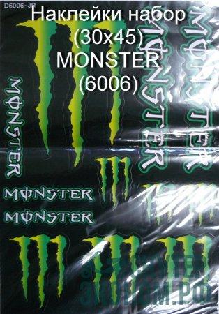 Наклейки набор (30x45) MONSTER (6006)