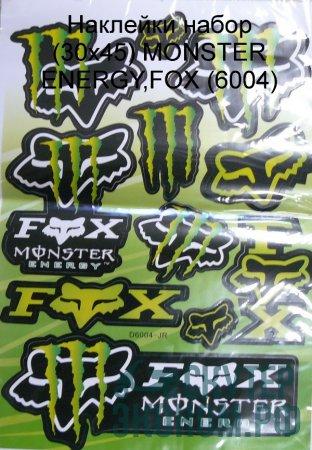 Наклейки набор (30x45) MONSTER ENERGY,FOX (6004)