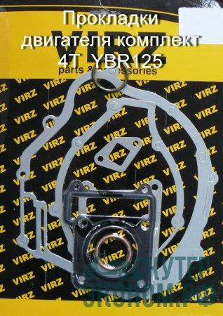 Прокладки двигателя комплект 4Т  YBR125