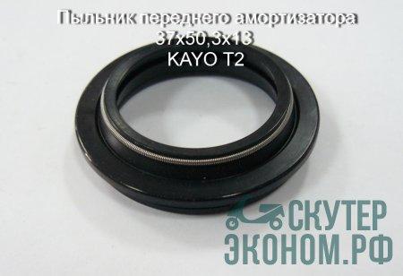 Пыльник переднего амортизатора 37х50,3х13 KAYO T2