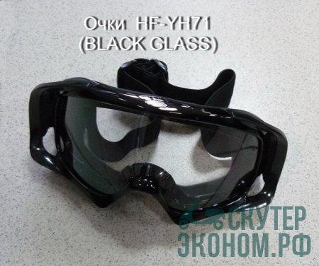 Очки, модель HF-YH71