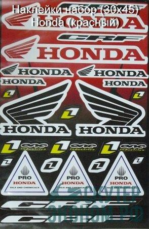 Наклейки набор (30x45) Honda (красный)