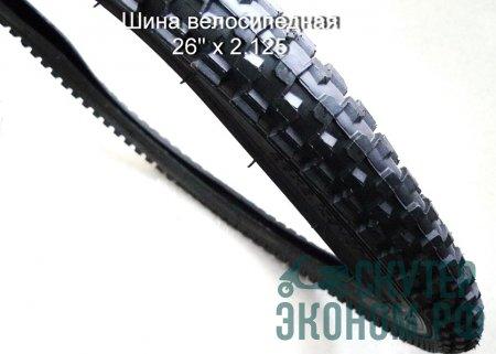 Шина велосипедная 26