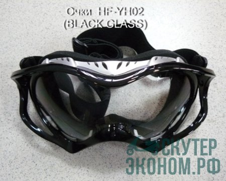 Очки HF-YH02(BLACK GLASS)