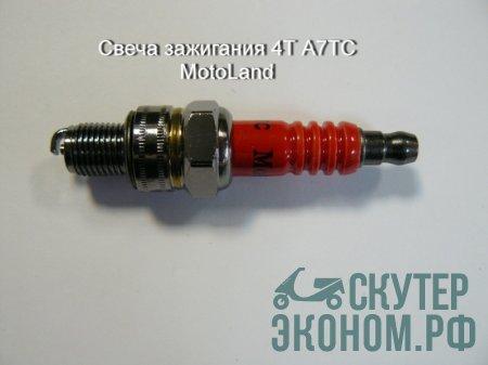 Свеча зажигания 4Т A7TC MotoLand