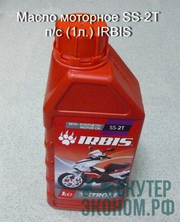 Масло моторное SS-2Т п/с (1л.) IRBIS