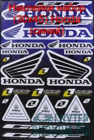 Наклейки набор (30x45) Honda (синий)